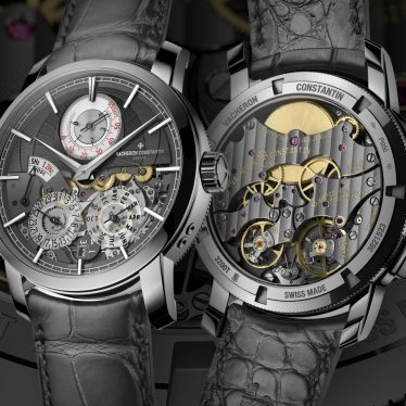Vacheron Constantin: The Twin Beating Cross