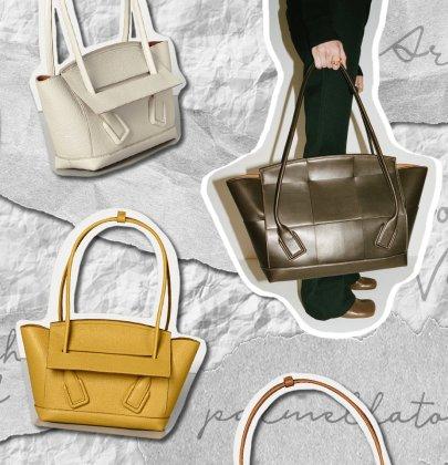 Bottega Veneta Arco: A Modern Classic