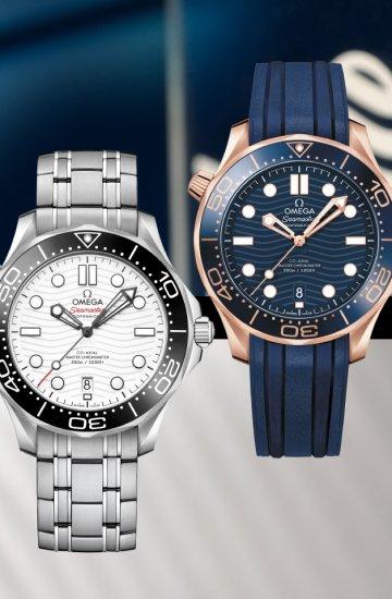 Omega: The Seamaster Diver 300M