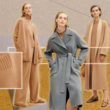 7 Things to Know Before You Shop for Cashmere