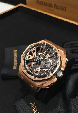 Audemars Piguet: Royal Oak 25th Anniversary Mark