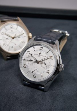Vacheron Constantin: Retro Modernity of the FIFTYSIX®